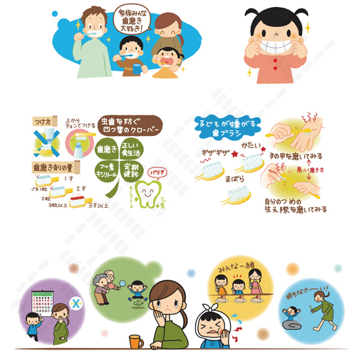 ベネッセ / 風讃社 【たまひよこっこクラブ】