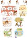 成美堂出版 【ブログをつくりたい!】