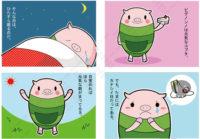 オリジナル【ピグノンノ】
